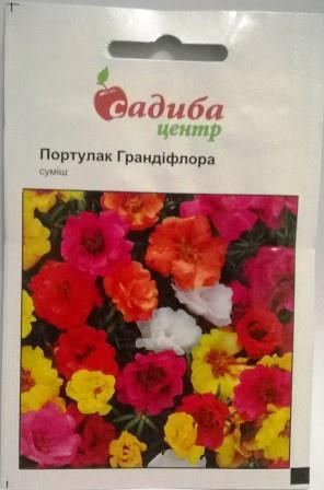 Портулак Грандіфлора суміш 0,02г  (Садиба)