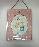 Картина настенная Чай, 20х16 см, Картины, Романтические подарки