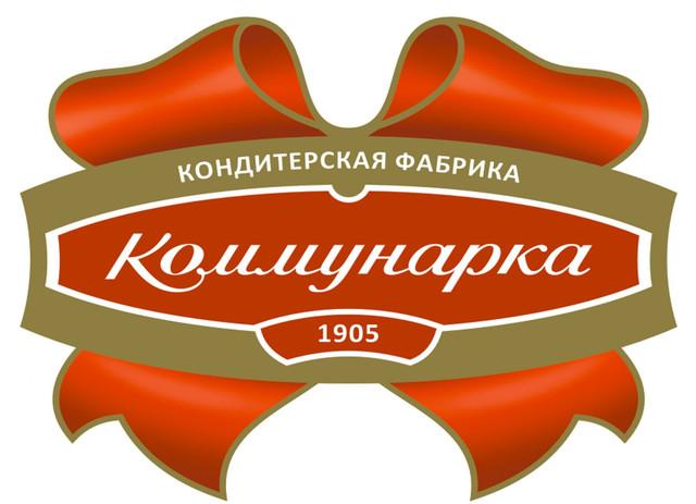 "Кондитерская фабрика ""Коммунарка""(Беларусь)"