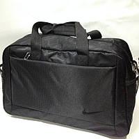 Спортивная, дорожная качественная сумка NIKE Сумка Найк. Сумка в дорогу(30x45cm)  оптом