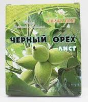 Черный орех лист (противопаразитарное,при лямблиозе, сахарном диабете), 25 гр(зип пакет)