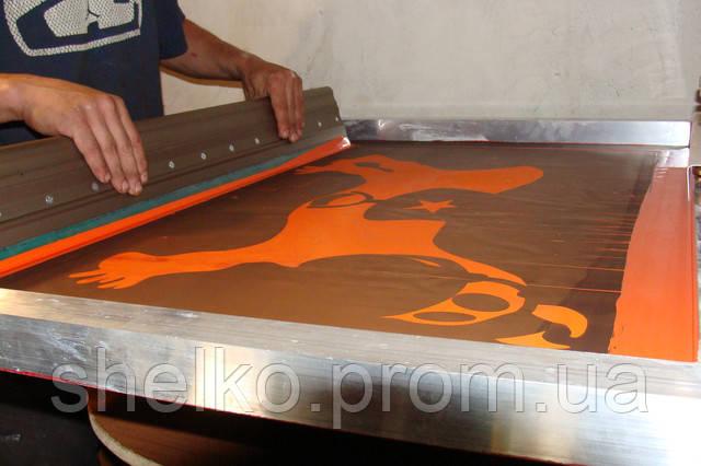 Печать на шелкотрафаретном станке для больших рам