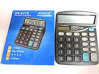 Калькулятор № 837, 12 разрядов