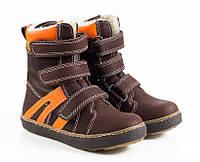 Ботинки коричневые зимние на липучке,  детские и подростковые, р.26-36, KAPCHITSA, Болгария