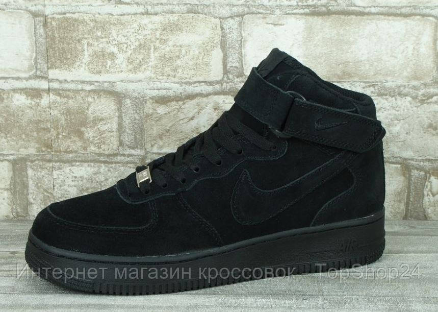 Кроссовки Nike Air Force High Suede