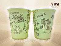 Стаканчики бумажные 165 мл кофейные