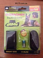 Эффективный ошейник для контроля лая собаки, Антилай, Dog Shock Collar ао-881, фото 1