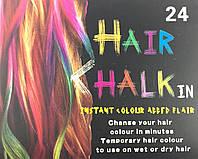 Цветные мелки для волос Hair Chalk 24шт