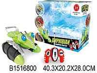 Водный скутер на р/у, 9025