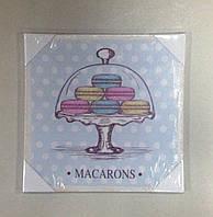 Картина настенная Macarons, 30х30 см, Картины, Романтические подарки