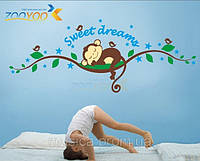 """Наклейки на стену """"Обезьянка """" Sweet Dreams"""" (лист25*70см) длина 1метр"""