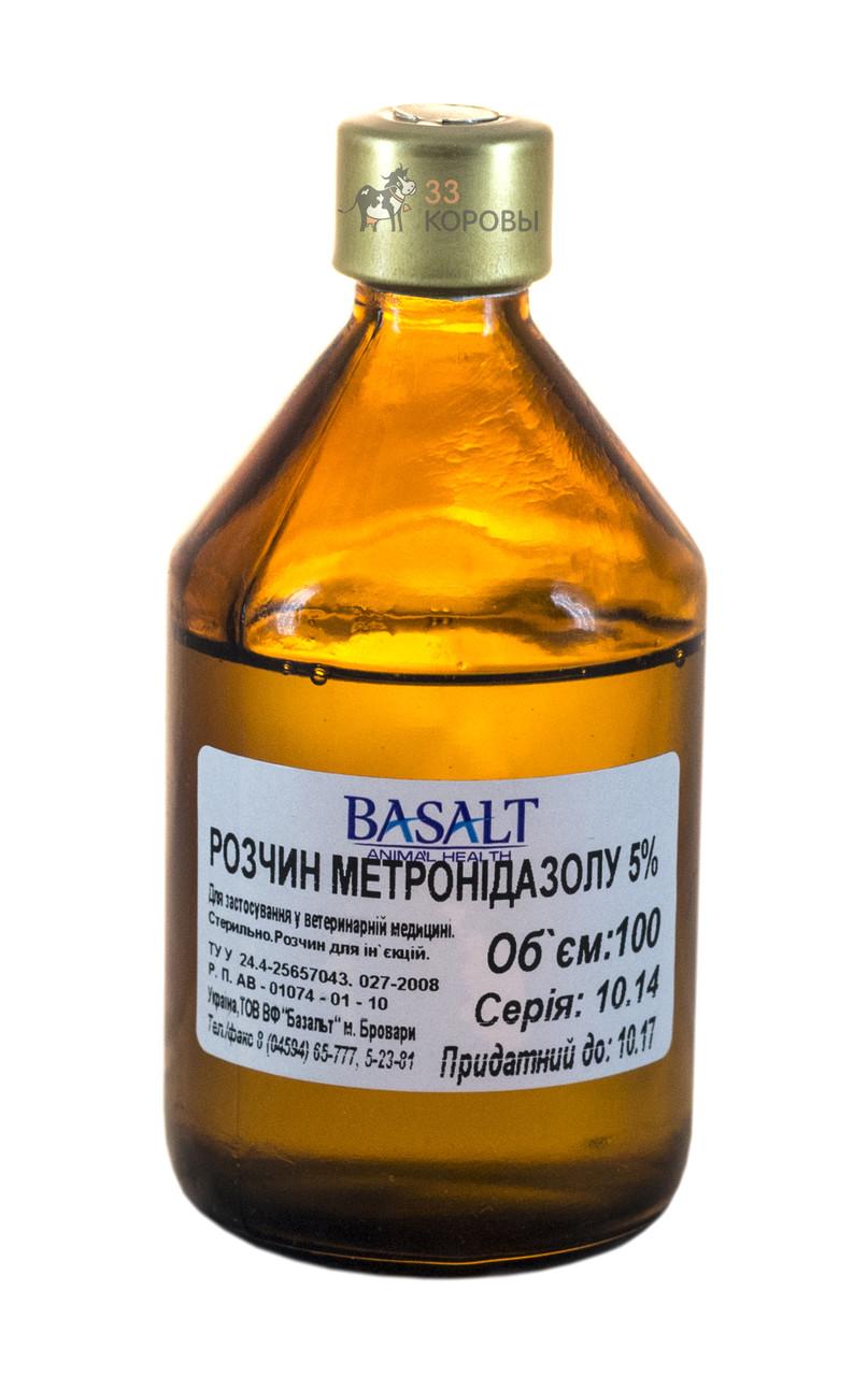 Метронидазол 5% 10,0 (Базальт) раствор для иъекций ветеринарный противомикробный препарат