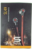 Вакуумные стерео наушники SOUL SL 49 (разъём 3,5mm) плоский шнур