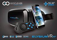 GoClever VR ELYSIUM PLUS очки виртуальной реальности с пультом ДУ (Вр бокс с пультом)