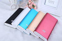 Power Bank 20800mAh Xiaomi.