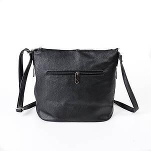 d57881875c4b Женская замшевая сумка через плечо М78-замш/47: продажа, цена в ...