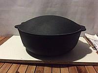 Казан чугунный толстостенный 15 литров