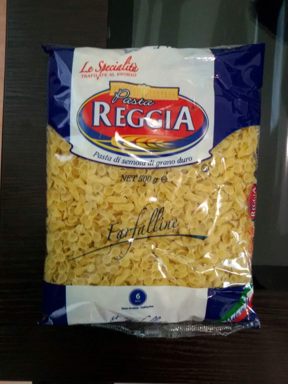 Макароны Pasta Reggia Frafaline Паста Реггиа Фрафалине №6 500г.