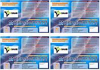 Керамоизол - жидкая теплоизоляция 5 литров