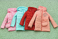 Куртка (парка) на девочку +сумочка в подарок 1,2,3,4 года