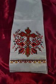 Рушник на крест