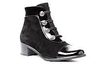 Женские ботиночки замшевые, декорированы пуговицами