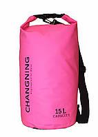 Сумка водонепроницаемая Changning Pink 15L, фото 1