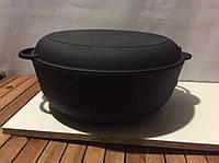 Казан чугунный толстостенный 15 литров с крышкой сковородкой