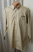 Мужская рубашка хлопок Screen Stars р.50-52 7360