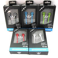 Наушники HF MP3 SENNHEISER Adidas AD-29 Black/Blue/Red/White/Yellow
