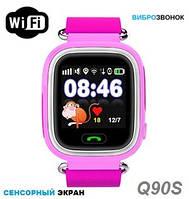 Часы детские Smart Watch Q90S с gps трекером