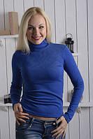 Водолазка женская удобная красивая синяя .