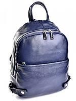 Рюкзак женский кожаный 302HZ Blue