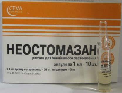 Неостомазан ампулы 5 мл № 15 ветеринарный противопаразитарный купочный препарат