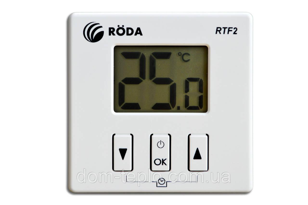 Программатор(термостат) комнатный беспроводной дневной Roda RTF2