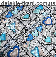 Ткань бязь с голубыми сердечками на серых досках № 569