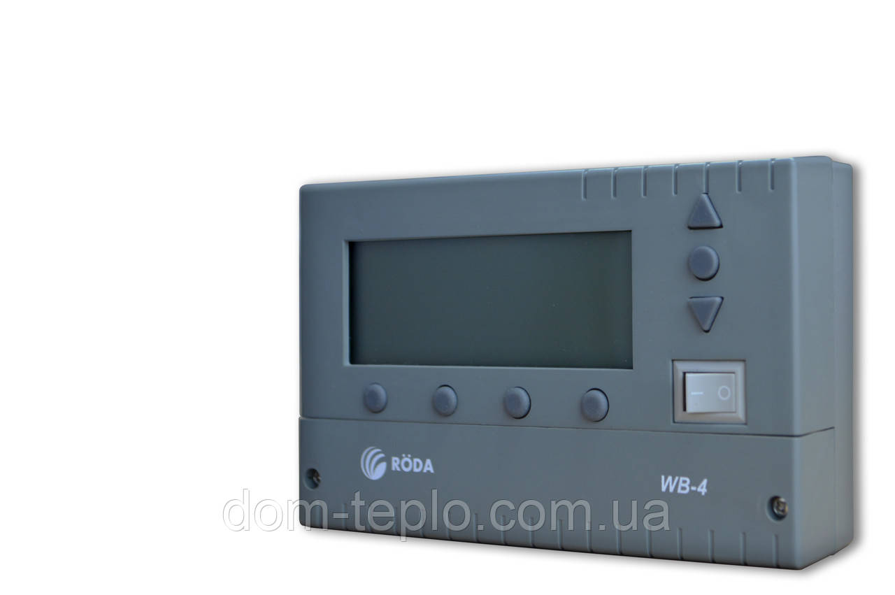 Программатор(термостат)проводной для твердотопливных котлов Roda WB4