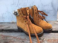 Ботинки из натурального замша с отделкой (свитер вязка)бежевый