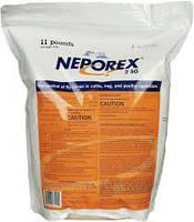 НЕПОРЕКС® 2 SG 5 кг препарат для дезинсекции животноводческих помещений против личинок мух