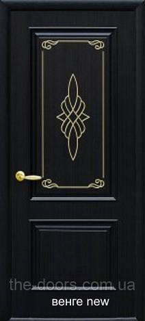 "ДвериВиллапремиум Gr +Fr гл. пленка пвх ""De Luxe"""