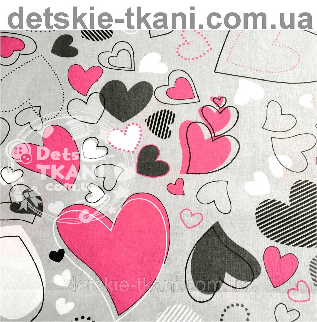 Отрез ткани с изогнутыми малиновыми сердцами на сером фоне № 570 размер 83*160