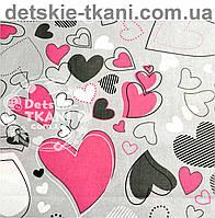 Ткань бязь с изогнутыми малиновыми сердцами на сером фоне № 570