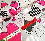 Ткань бязь с изогнутыми малиновыми сердцами на сером фоне № 570, фото 2