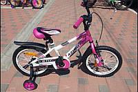 """Детский двухколесный велосипед Azimut Stich 20"""" (2017)"""