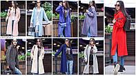 """Женское стильное пальто """"ЭСТЕЛЬ"""" в разных цветах"""