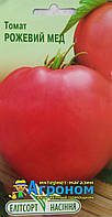 "Семена  томата Розовый мед, раннеспелый 0,1 г, ""Елiтсортнасiння"", Украина"