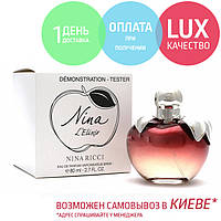 Tester Nina Ricci Nina L'elixir. Eau De Parfum 80 ml / Тестер Парфюмированная вода Нина Ричи Эликсир 80 мл