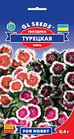 Насіння гвоздики турецької (суміш), 0,4 г