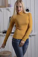Водолазка женская желтая из полушерсти.