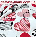 Ткань хлопковая с большими сердцами размером 20 см (№ 572), фото 3
